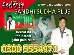 sandhi sudha plus in lahore. Sandhi sudha plus works on joint pain. For more information dial http://www.dlx.com.pk/category/252/Everything-Else/listings/6385/sandhi-sudha-plus-price-in-Lahore-call-now-03005554971.html