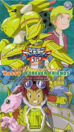 Digimon Adventure 02, Story Arc, Fanart, Pokemon, Posts, Funny, Anime, Fictional Characters, Messages