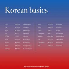 Korean Basics #korean #basics #learnkorean #basickorean #studykorean #korea