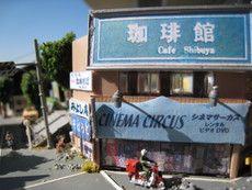 """映画『空気人形』風ジオラマ「シネマサーカス」開店(""""Cinema circus  2013年11月16日"""
