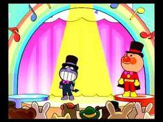 あかちゃんまんのどこにいるのかな?アンパンマン にこにこパーティ❤ Japanese TV Animation Anpanman (Ninten...