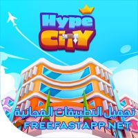 تحميل لعب مدينة الضجيج Hype City Idle Tycoon بناء في المناطق الحضارية Hype City Idle Tycoon هو اسم لعبة Android جديدة بأسلوب محاكاة H Android Games Games City
