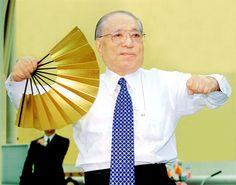 Mestre Daisaku Ikeda!