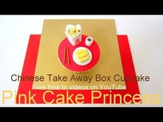 How to Make Miniature Chinese Take Away Box Cupcake - Collaboration with Krazy Kool Cakes & Designs! - YouTube