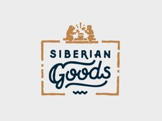 SG / Siberian Goods by Dmitry Stolz
