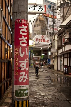 Strip club directory in sasebo japan
