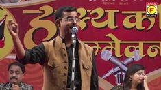 आंसू को मुस्कान बनाती है बिटिया, Kavi Dinesh बाबरा, हँसते हँसते लोटपोट ह...
