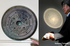 Magic mirror of Shaman Queen used in #ancient Japanese ritual