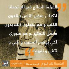 اقتبسنا لك اليوم من مكتبة أبجد. لمزيد من اقتباسات علي عزت بيجوفيتش زوروا صفحة اقتباساته على موقع أبجد