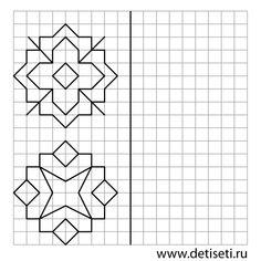 Звезды Geometric Drawing, Geometric Art, Kindergarten Activities, Art Activities, Basic Programming, String Art Templates, Graph Paper Art, Doodle Patterns, New Years Party