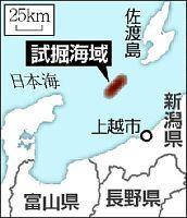経済産業省は18日、新潟県沖で油田・天然ガス田の商業開発に向けて試掘に入ると発表した。     来年4月にも掘削を開始し、埋蔵量を3年かけて調査する。地質調査の結果では国内最大の油田・ガス田となる可能性もある