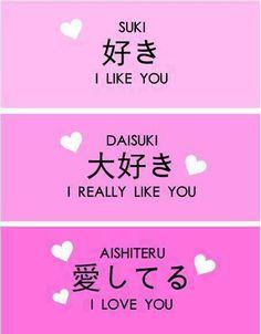 Suki, Daisuki, Aishiteru <3
