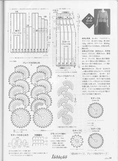 Amu_202006_01_Page_68.jpg