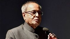 On Teachers' Day, President Pranab Mukherjee will hold special class at Rajendra Prasad Sarvodaya Vidyalaya - http://nasiknews.in/on-teachers-day-president-pranab-mukherjee-will-hold-special-class-at-rajendra-prasad-sarvodaya-vidyalaya/