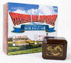 RARE! Dragon Quest IX BGM Music Box Oboe Melody in the Castle JAPAN ANIME GAME