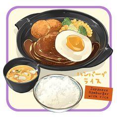 Japanese hamburger w/ rice ~ Le Delicatessen