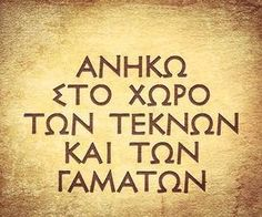 result for funny quotes greek