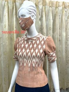 Myanmar Traditional Dress, Traditional Dresses, Stylish Tops For Women, Myanmar Dress Design, Outing Outfit, Blouse Batik, Batik Fashion, Thai Dress, Short Tops