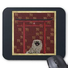 Pekingese Dog Red Asian Arch Scattered Sign Dog Mouse Pad - red gifts color style cyo diy personalize unique