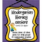 KINDERGARTEN LITERACY CENTERS! Includes 7 games/activities directly aligned to the Common Core Standards! *Sight Word Shapes (2 different ones) *Si...