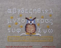Χειροτεχνήματα: To ελληνικό αλφάβητο για κέντημα σταυροβελονιά / C...