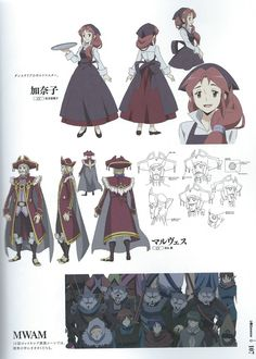log horizon, man with a mission, character designs Character Creation, Character Design, Manga Anime, Anime Art, Log Horizon, Art Styles, Film Industry, Fantasy Characters, Fashion Art