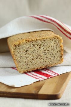 Nóri's ingenious cooking: My best gluten-free, whole grain bread, ever! Need psyllium husk. Yeast Free Recipes, Vegan Recipes Easy, Raw Food Recipes, Gluten Free Recipes, Dessert Recipes, Gf Recipes, Bread Recipes, Gluten Free Baking, Vegan Baking