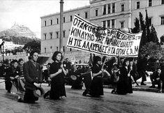 «Δεκεμβριανά 1944 - Η διαδήλωση του ΕΑΜ»