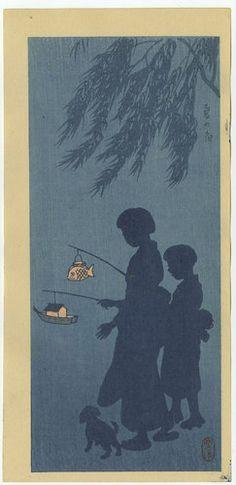 Kasamatsu Japanese Woodblock Print Children with Lanterns RARE 1st Edition   eBay