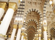 Makkah and Madinah, the Kingdom of Saudi Arabia