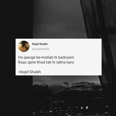 Shyari Quotes, Snap Quotes, Work Motivational Quotes, Hurt Quotes, Girly Quotes, Words Quotes, Silence Quotes, Love Quotes Poetry, Mixed Feelings Quotes