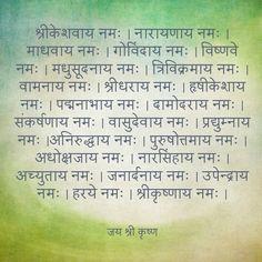 कृष्ण Sanskrit Quotes, Sanskrit Mantra, Vedic Mantras, Hindu Mantras, Shri Hanuman, Jai Shree Krishna, Vishnu Mantra, Hindu Vedas, Sanskrit Language