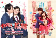 itazura na Kiss-love in tokyo / Beso travieso-amor en tokyo