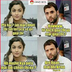 funny political Jokes for WhatsApp – funny political images – funny political – funny political wallpapers – funny political jokes – short political jokes Latest Funny Jokes, Very Funny Memes, Funny School Jokes, Funny Jokes In Hindi, Some Funny Jokes, Funny Facts, Hilarious Memes, Desi Jokes, Funny Guys