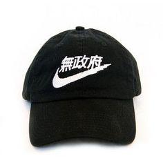72a3f20cb046b Kanji Nike Streetwear Dad Hat 6 Panel Cap