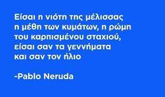 Pablo Neruda, Boarding Pass, Greek, Greek Language, Greece