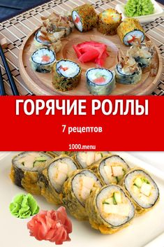 Hot rolls - 7 recipes for cooking step by step - .- Connoisseurs of Japanese cuisine will find the best recipes for hot rolls on A hearty meal can be served for lunch or dinner, cooked for a party or a romantic date. Asian Recipes, Ethnic Recipes, Japanese Food, Fresh Rolls, Food Inspiration, Sushi, Chicken Recipes, Good Food, Food And Drink
