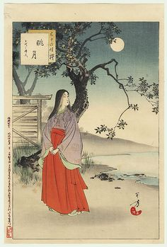 Under the Full Moon by Toshikata (1866 - 1908)