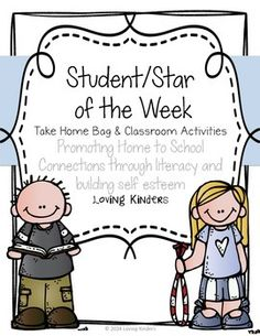REVISED Summer 2014: This is an AWESOME way to build home to school connections.  This product includes detailed directions on how to implement this fun and exciting new activity in your classroom.  I have included color and semi-color cover sheets for a view binder, student of the week All About Me sheet/s,Fact about me, Introducing our Star, Writing sheets for differentiation, Self Portrait Sheet/s, as well as a weekly classroom schedule of activities for the star/student of the week.