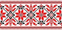 символ украины вышивка крестиком: 26 тис. зображень знайдено в Яндекс.Зображеннях