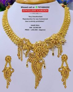 Price For Gold Jewelry Product Gold Necklace Simple, Gold Jewelry Simple, Gold Rings Jewelry, Gold Necklaces, Royal Jewelry, Gold Earrings Designs, Gold Jewellery Design, Handmade Jewellery, Bridal Jewellery