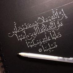 """""""يوم_الجمعة  يا من تحبُّ محمداً  أعليه تبخلُ بالصلاة ؟  مقياسُ حبّكَ ذكرُهُ  حتى تفيضَ به الشفاه  ياربّ…"""""""