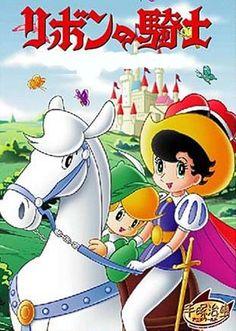 A Princesa e o Cavaleiro