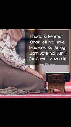 # Anamiya khan Ego Quotes, Urdu Quotes, Beautiful Islamic Quotes, Beautiful Words, Islamic Girl, Quran Quotes Inspirational, Islamic Messages, Islamic Videos, Alhamdulillah