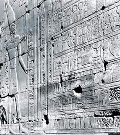 Egypt: Mud Brick Wall Dashur | design | Pinterest