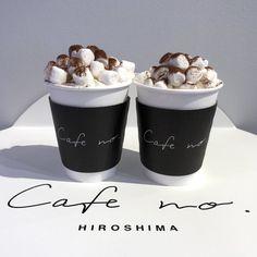 Cafe Menu, Cafe Food, Coffee Shop Branding, Cafe Shop Design, Coffee Cup Design, Bakery Packaging, Coffee Cafe, Coffee Milk, Milk Tea