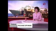Путин за Украину сотрёт Запад с лица Земли...