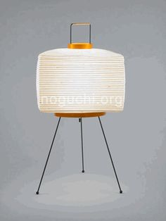 Table Lamp Model 7A