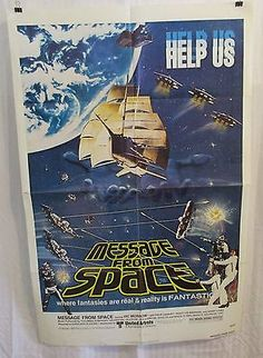 Message From Space 1978 Original Movie Poster Vic Morrow Mikio Narita