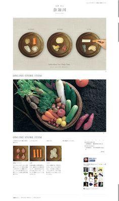 菜菓匠 奈加川 - 古都金沢の伝統ある加賀野菜を使用した和菓子